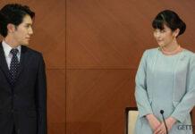 japan princess mako marries boy friend